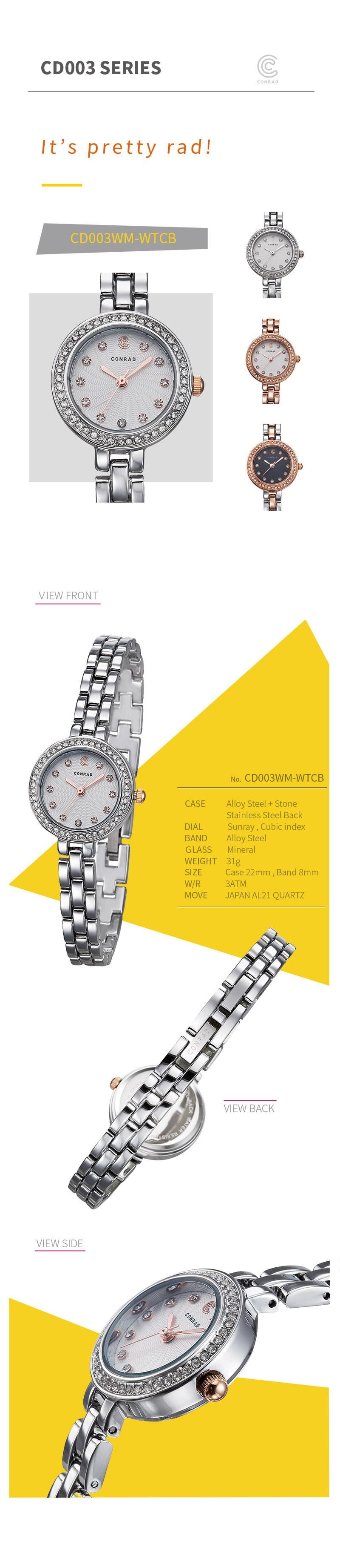 콘라드 여성시계 CD003WM WTCB - 콘라드, 138,000원, 여성시계, 메탈시계