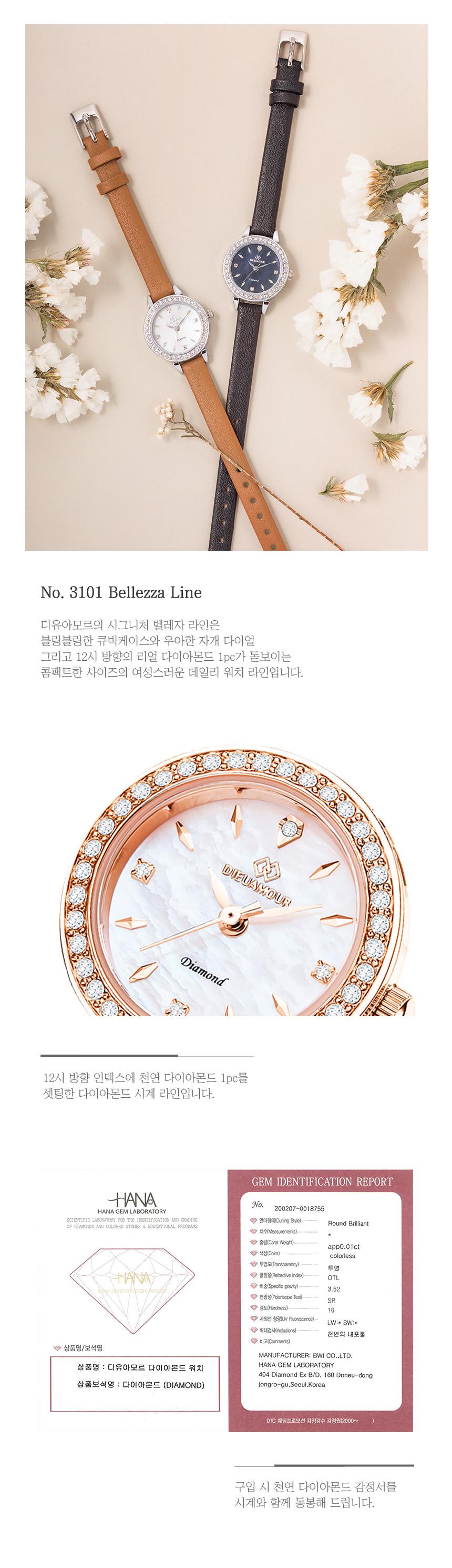디유아모르 여성 가죽밴드시계 DAW3101L-BK 다이아몬드 시계 - (주)비더블유아이, 192,000원, 여성시계, 가죽시계