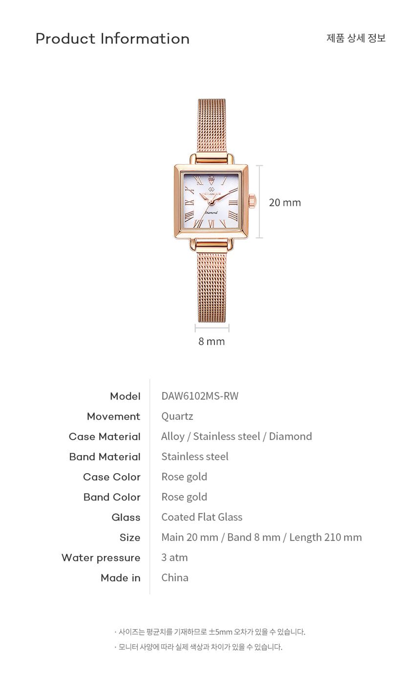 디유아모르 여성 메쉬밴드시계 DAW6102MS-RW 다이아몬드 시계 - 디유아모르, 218,000원, 여성시계, 메탈시계